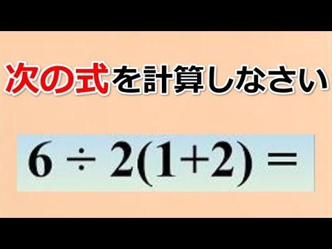 【30秒テスト】30秒で分かる認識力!この問題がいくつ解けますか?