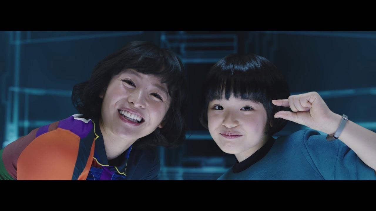 MIRAI 2061【本編】