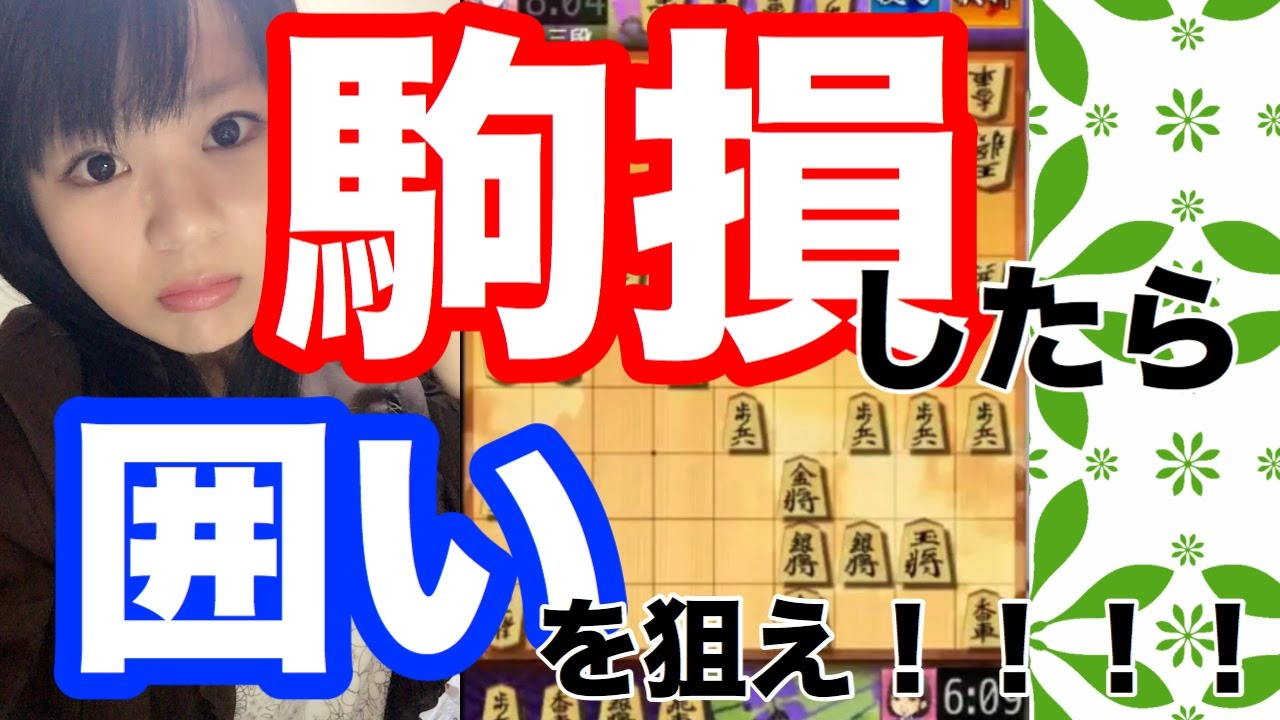 駒損したときは弱点を狙おう!@バイト出発ギリギリ撮影苦笑 第42回モーニング将棋ウォーズ