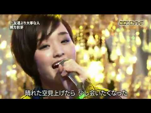 【衝撃】【歌下手】芸能人の衝撃的なくらい音痴な歌下手動画集。紗栄子、オードリー若林、剛力彩芽