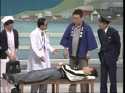 吉本新喜劇 Mrオクレ名場面集 2