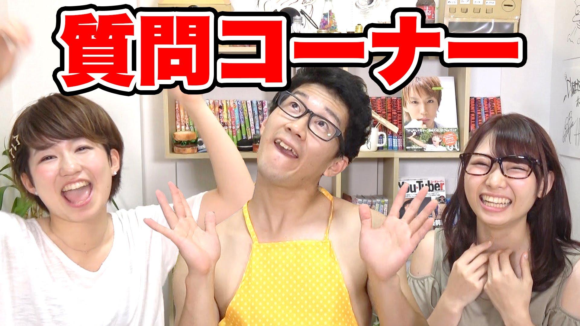 【質問コーナー】大暴れ!?ボンボンTV初めての質問コーナー!