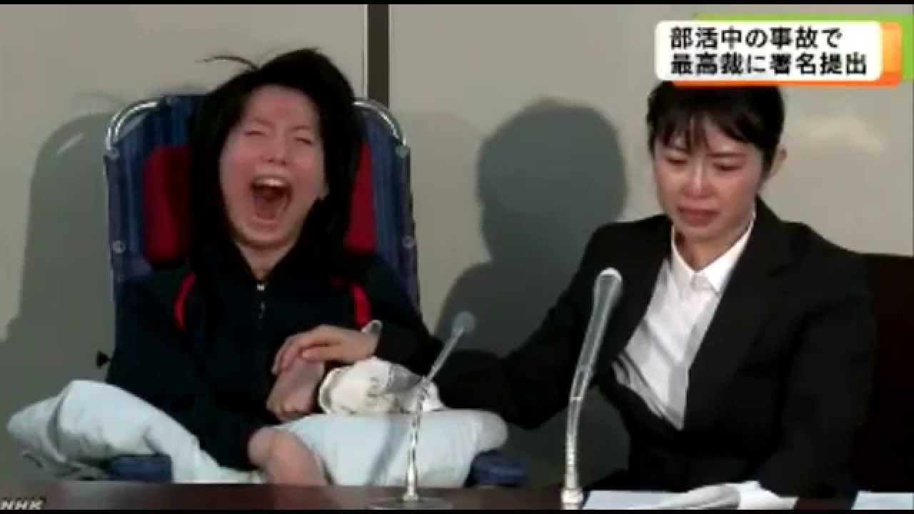 兵庫・龍野高校 部活中の事故 最高裁に署名提出 家族の会見→1:28 2015/10/13