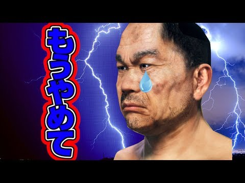 【GTA5】弱い者いじめをしてたおっさんをフルボッコwww