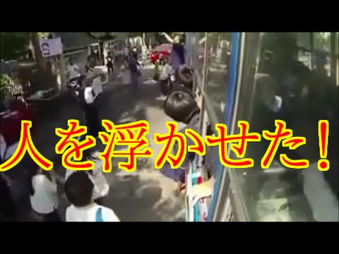 【不思議映像】中国に実在した本物の超能力者 不思議ch
