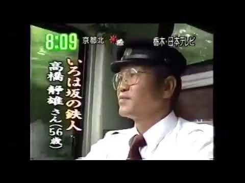 【神業】プロのバスドライバーが凄すぎる!!