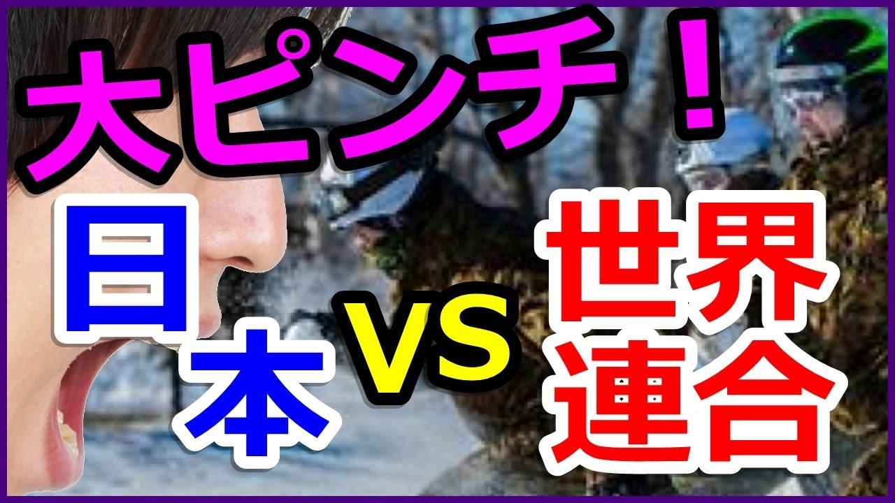 【海外の反応】日本ピンチ!?外国人連合が日本に雪合戦を仕掛けてきた!「だって日本人は上手いんでしょ?」波乱の勝負は意外な展開に【World Sense】