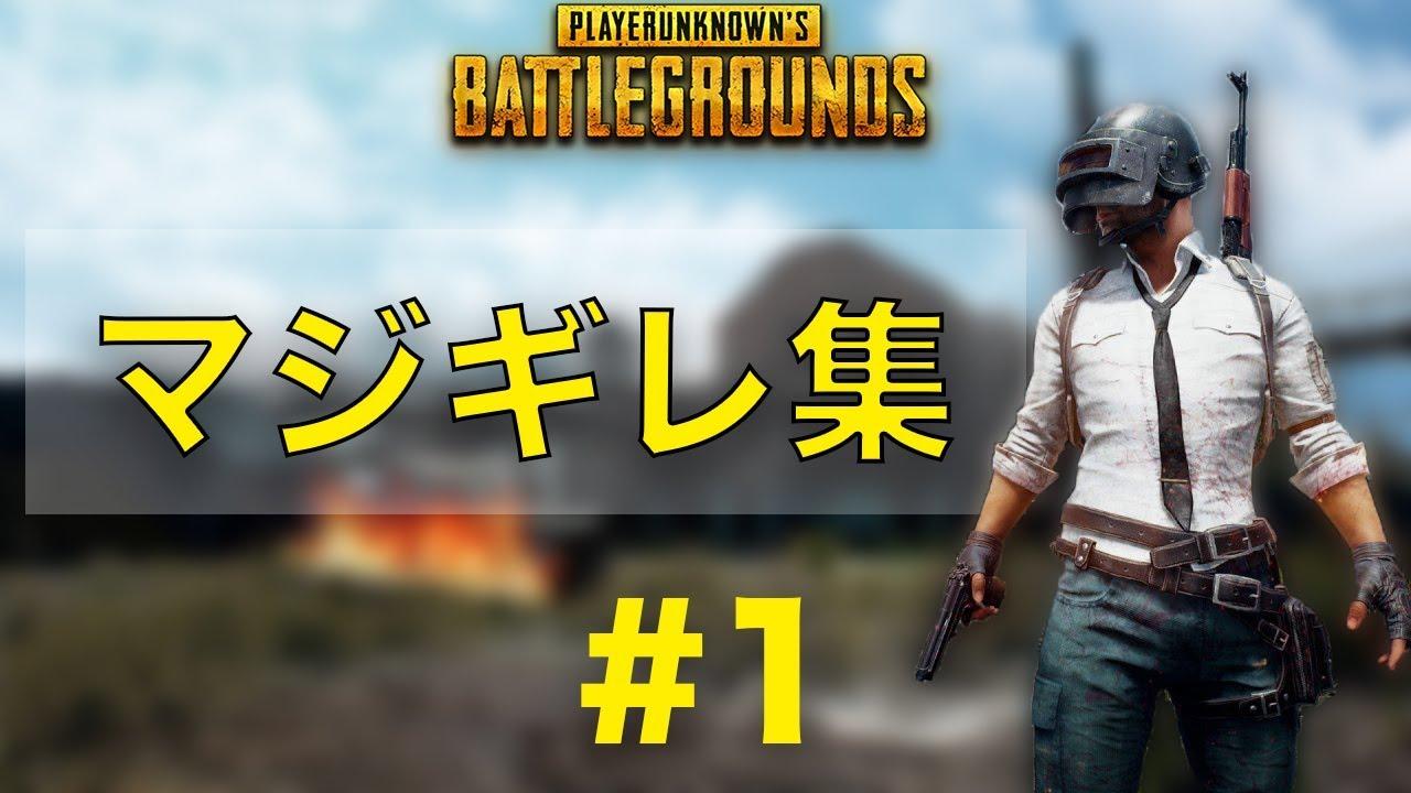 【日本語訳付き】外国人プレイヤー達のガチ◯レ集#1