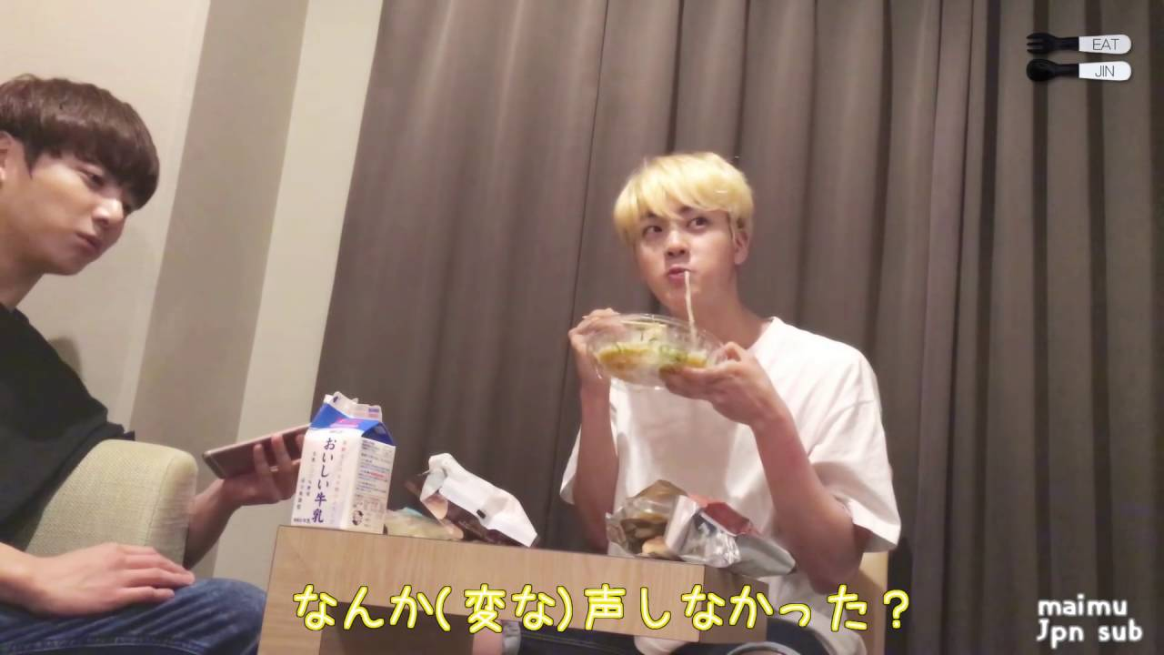 【日本語字幕】160624 ご飯を食べるキムソクジン/ eat JIN with Jungkook by防弾少年団(BTS)