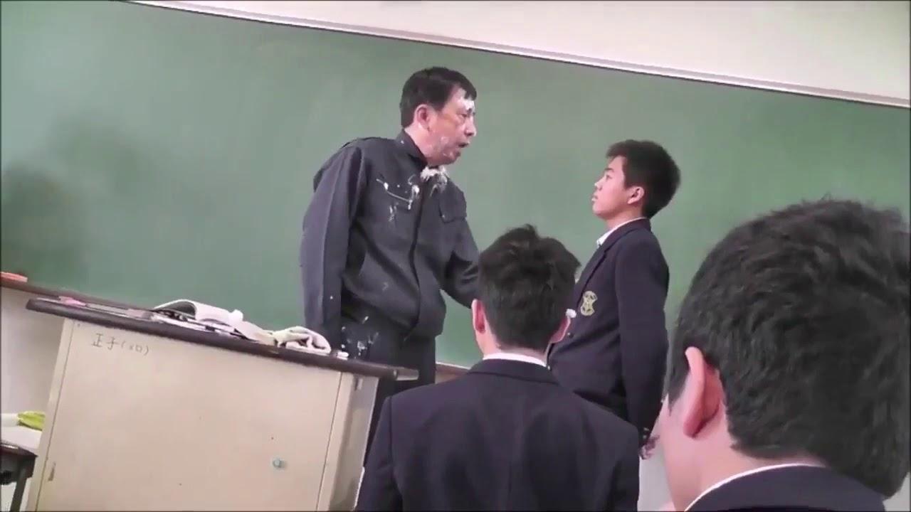 【生徒虐待⁈】鶴崎工業高校の先生が生徒にブチ切れ仕返し【Twitterで話題】
