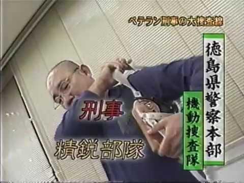 車泥棒逮捕の瞬間:窃盗の常習犯、反省の色なし