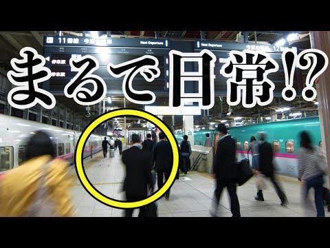 【海外の反応】衝撃!!ある光景に外国人が「何なんだ!?」日本人のまさかの行動とは?海外びっくり仰天!?【すごい日本】