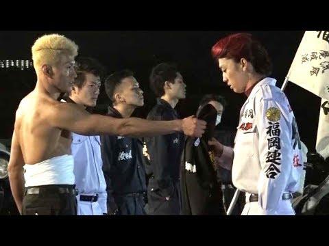 福岡連合の総長になった健太郎とスペシャルメイキング/映画『デメキン』予告編3