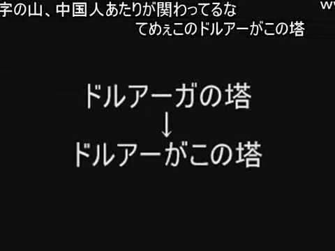 (コメ付き)ゲーメスト誤植集1