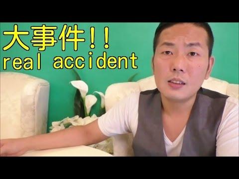 ★ Please help!serious affair★大事件発生!動画が○○○された!★