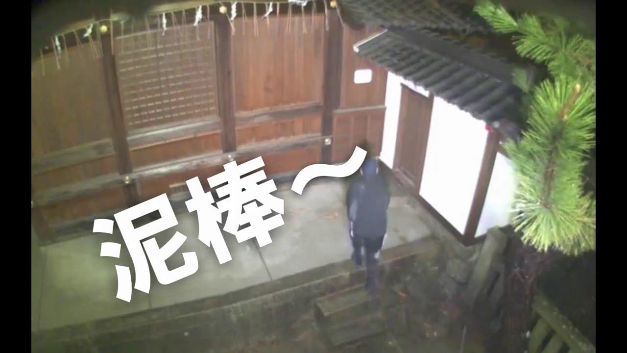 防犯カメラの衝撃映像!
