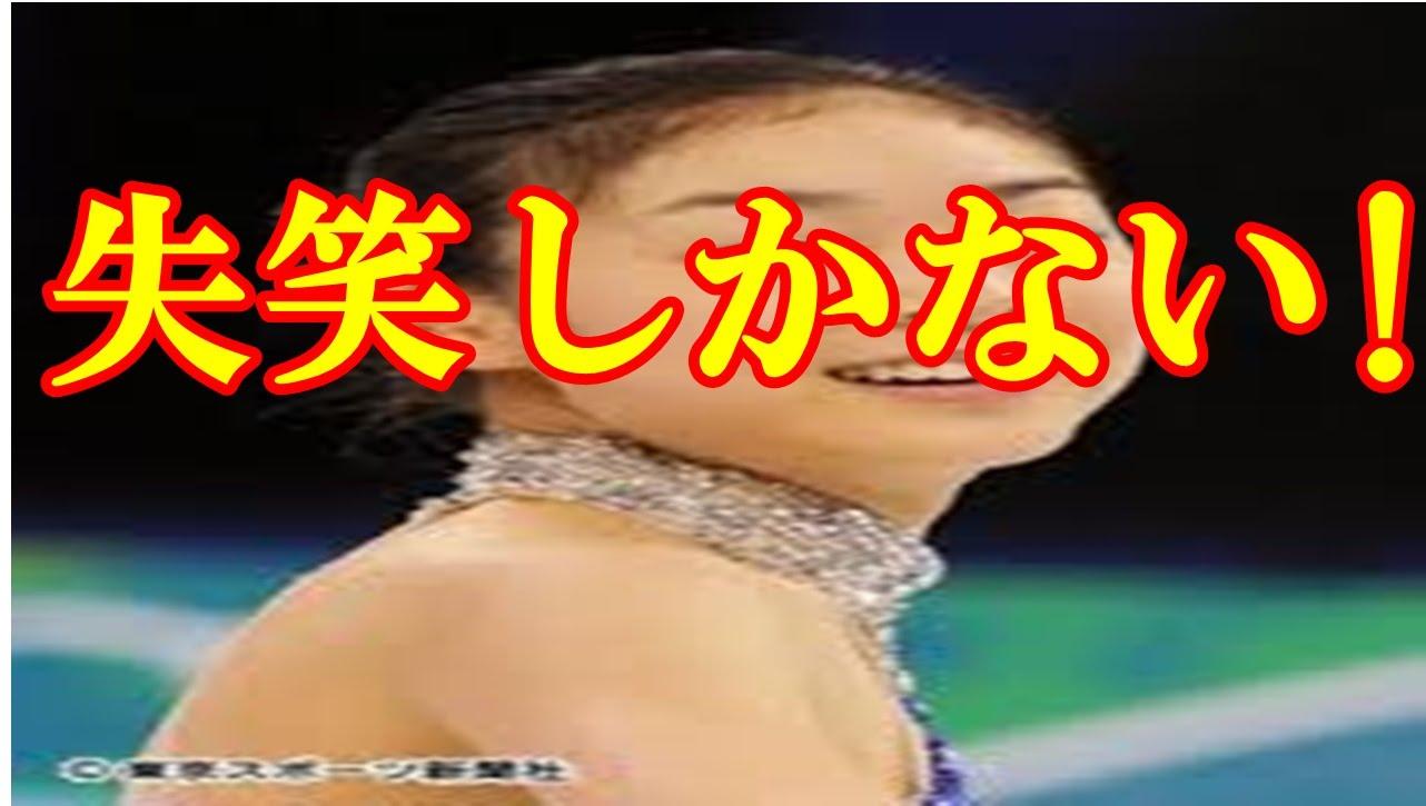 【韓国崩壊】キム・ヨナの愉快すぎる発言に日本からも絶賛の声!?抱腹絶倒の仰天ジョークを公開して爆笑の嵐に!!