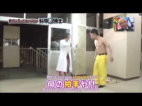 【ガキ使】チンピラにドリルせんのか~い(爆笑)