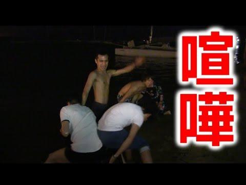 海辺で遊んでたオジサンに椅子取りゲームをやって勝ったら50万円あげると言ったところ喧嘩になったww