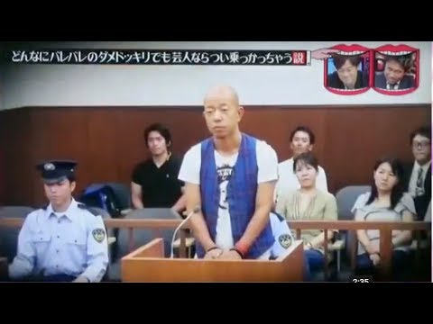 【小峠 ドッキリ】バイキング小峠が窃盗容疑で死刑になっちゃう!!(笑)水曜日のダウンタウン