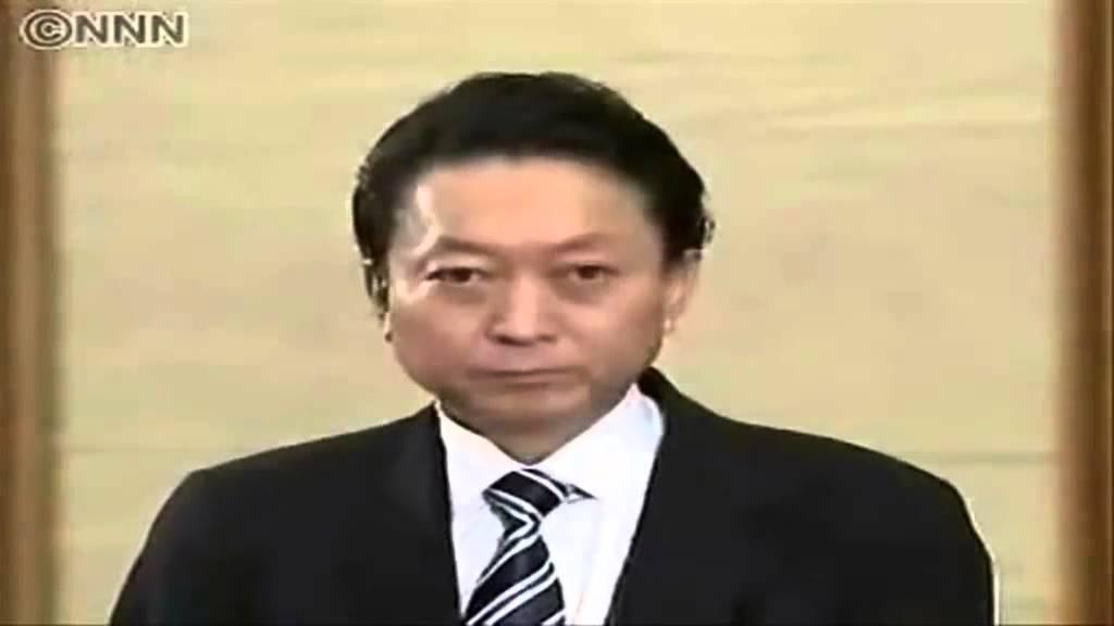 鳩山由紀夫 傑作ブーメラン&妄言集