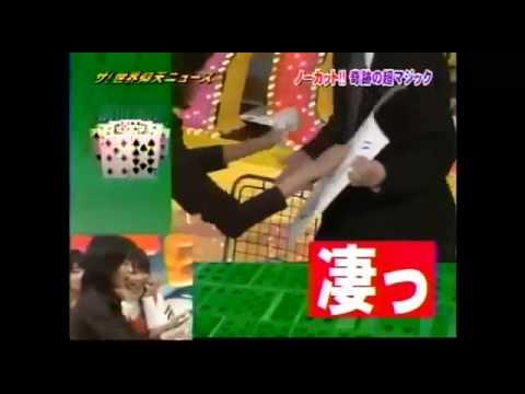 凄まじいマジック!! 前田知洋がスタジオで実演した奇跡の超マジックの一部始終!!