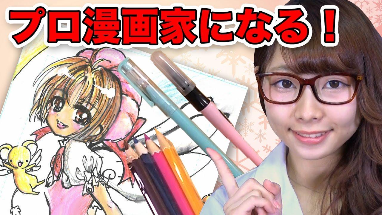 【アート】お絵かき対決でまたしてもえっちゃんのアートセンスが炸裂した…!【なかよし】