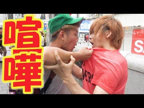 喧嘩売ってきたヤンキーとガチバトル!腕相撲で負けたら1万円!!!