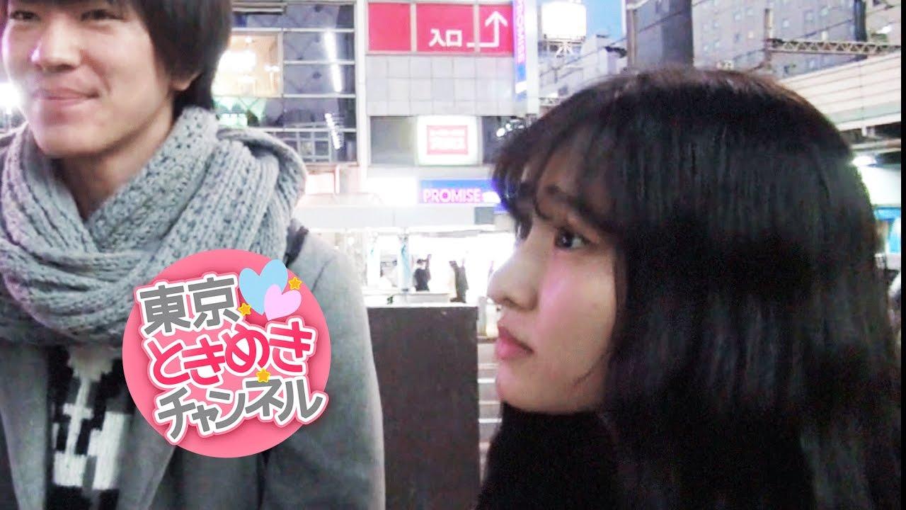438 王道の口説き方で見事に彼女をゲットした彼氏【東京ときめきチャンネル】キス時計