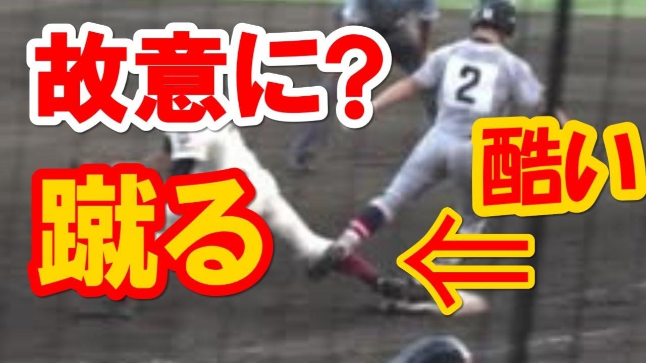 【動画有】仙台育英の走者の足が故意に?蹴って粉砕【大炎上】