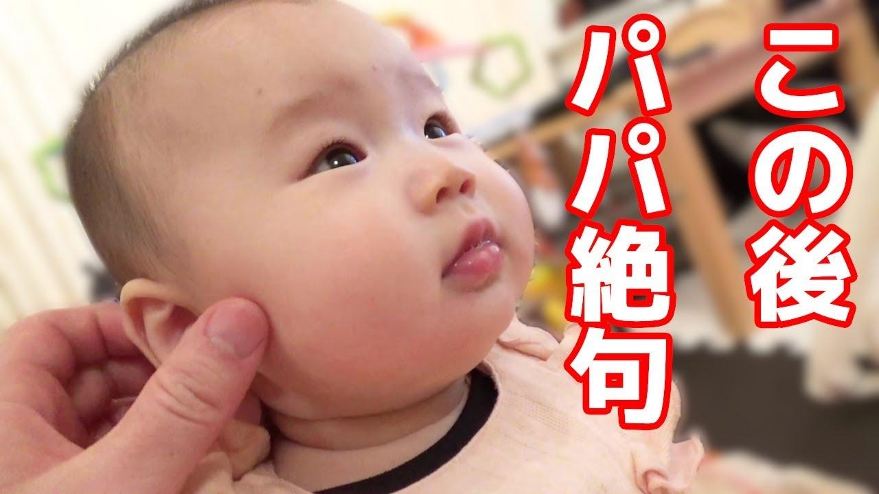 え・・今しゃべった?!赤ちゃん成長速度に絶句する親