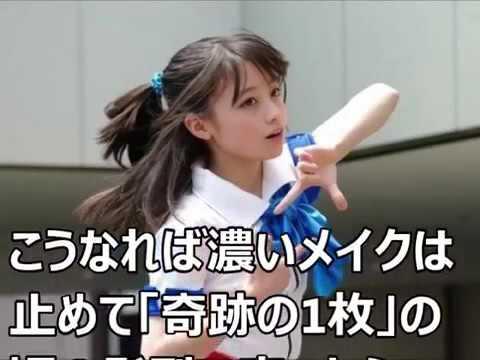 【悲惨】橋本環奈のCMが速攻打ち切り!その理由がエグすぎると話題に・・・