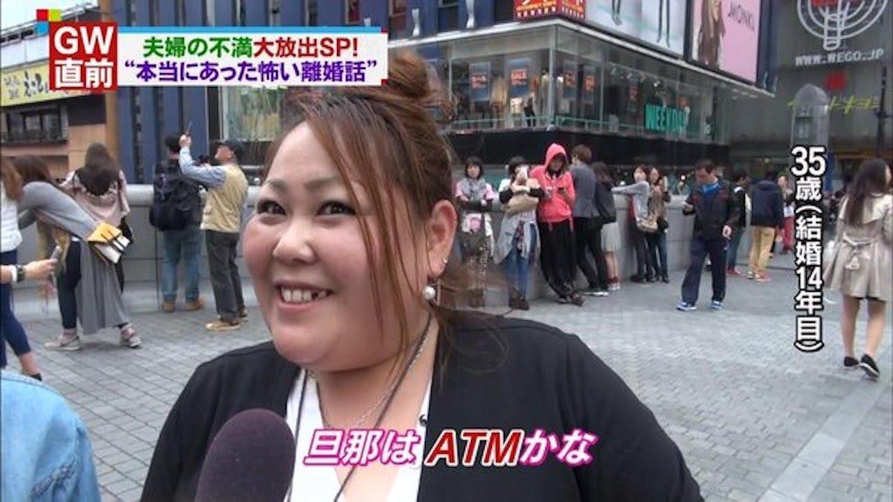 【吹いたら負け】街頭インタビューのおもしろ画像集