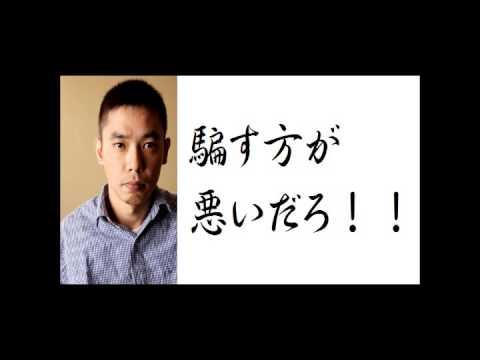 【放送事故】太田光が中国人女性にブチ切れ!コレはヒドいというかバカw