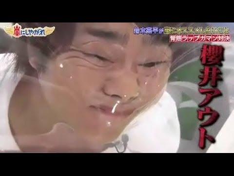 放送ギリギリ?!嵐の『ラップ顔』【アイドルが見せるギリギリの変顔】