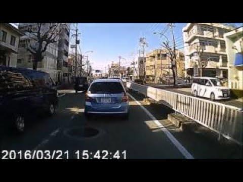ドライブレコーダー衝撃事故映像 DQN マジキチな輩たち【日本の事故映像そしてマジアホDQN】