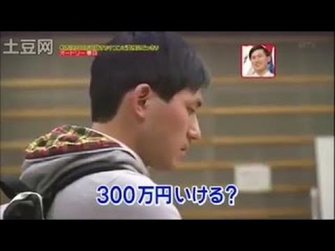 【ドッキリ】オードリー若林が事故を・・春日は300万円貸すのか?