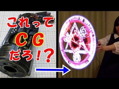 海外の反応 衝撃!!「日本人に不可能はないのか?!」日本人が趣味で作ったアニメみたいな発明がヤバすぎると世界の外国人が驚愕!!その発想と技術力にビックリ仰天!!