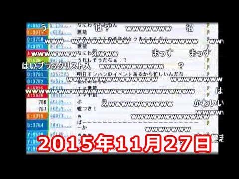 うんこちゃん、ヨドバシカメラの女店員に笑われる【2015/11/29】