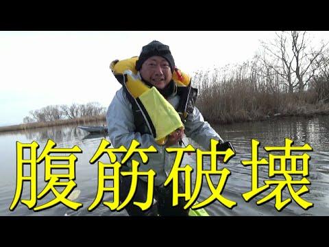 これが僕たちのカヤックスタイル 笑ったら負け!!!!ボツ動画腹筋炸裂【秘蔵】 kayak fishing in japan
