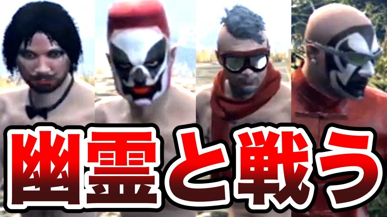 【4人実況】爆笑バグ!本物の『幽霊』に会いに行って戦闘してみた【GTA 5 オンライン】