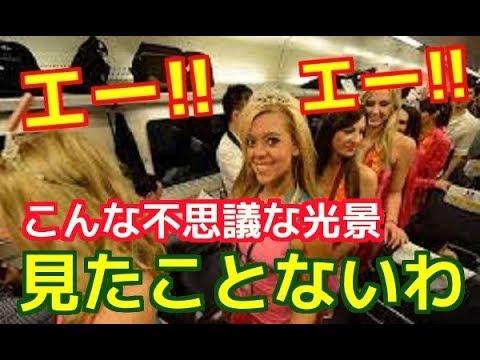 驚愕!!外国人が日本の電車である光景を目撃し衝撃を受ける!!外国人感動~日本の文化、日本人の民度!!【チャンネルトシ】