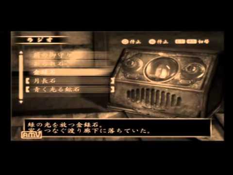 【零紅い蝶】霊をカメラでフルボッコ【実況】part2前編