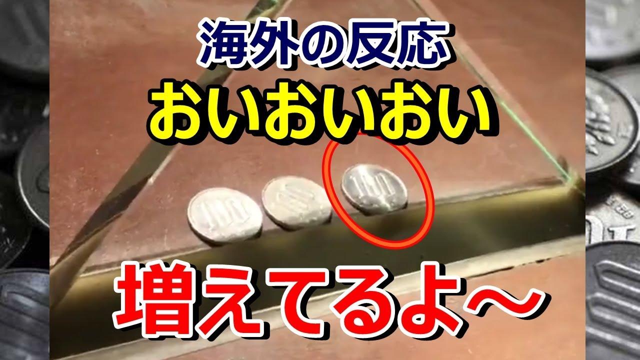 【海外の反応】「なぜ増えてんだよ!」外国人の予想を超越する日本に海外驚愕~すごいぞニッポン