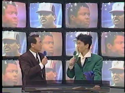 1987プロ野球珍プレー好プレー大賞 板東英二、島田紳助、みのもんた