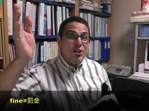 ニュースから英語の勉強!トヨタ、リコール問題で制裁金支払い