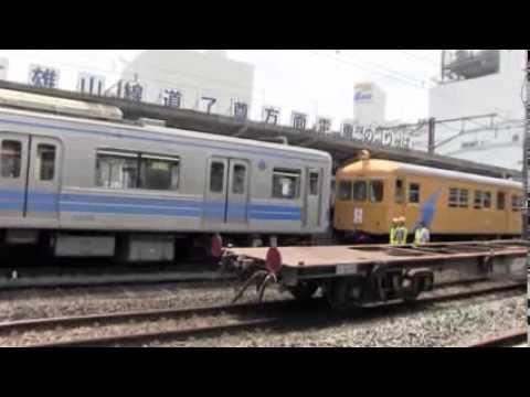 【 あわや大惨事!! 】 大雄山線6両編成が急ブレーキで衝突回避 コデ165難を逃れる 急ブレーキの反動がすごい