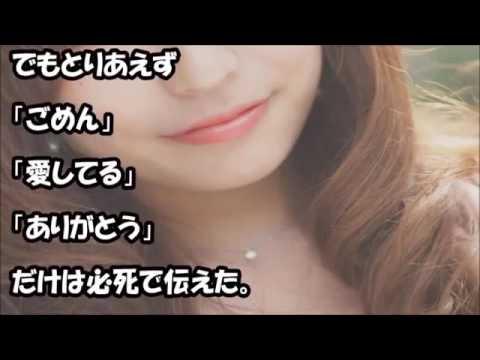 【感動する話】美人彼女に振られてもう会えないと思っていたが夢にまで出てきたので気合を振り絞って・・・