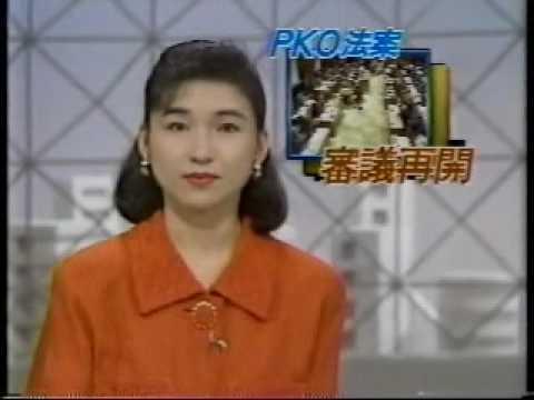 20世紀NG名珍場面(1)