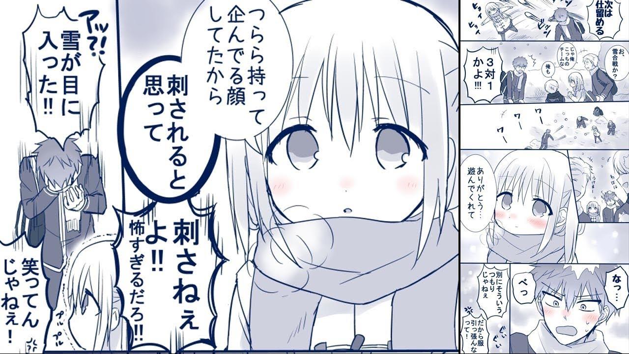 【マンガ動画】 顔に出ない柏田さんと顔に出る太田君の日常(雪編)
